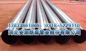 承插式涂塑电缆保护管