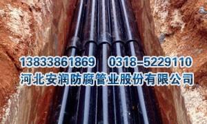 热浸塑钢质线缆保护管厂家
