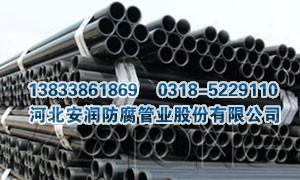 涂塑电缆保护套管供应商批发