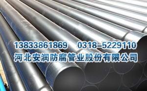 热浸塑钢质线缆保护管价格