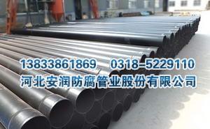 热浸塑钢质线缆保护管供应商