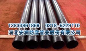热浸塑钢质线缆保护管