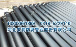 涂塑钢质电缆保护套管厂家