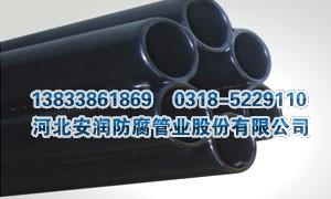 热浸塑钢质线缆保护管批发厂家
