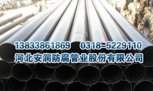 涂塑钢质电缆保护套管公司