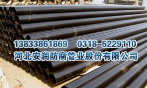 热浸塑钢质线缆保护管公司