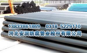 热浸塑钢质线缆保护管厂家批发