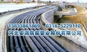 涂塑钢质电缆保护管施工现场