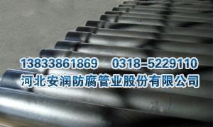 涂塑钢质电缆保护套管厂家批发