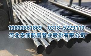 热浸塑钢质线缆保护管批发价