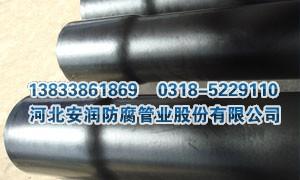 热浸塑钢质电缆保护管厂