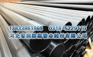 承插式电缆保护管