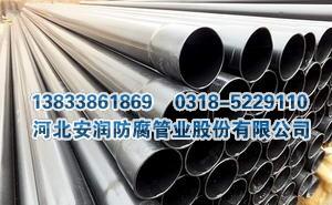 涂塑钢质电缆保护套管施工