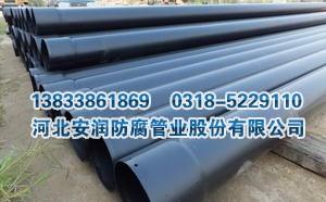 涂塑钢质电缆保护套管供应商