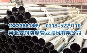 非磁性浸塑钢管包装