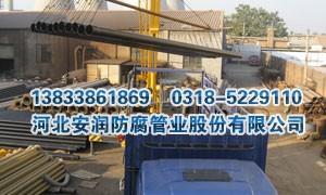 涂塑钢质电缆保护管出厂
