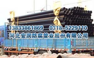 DN200热浸塑钢质电缆保护套管