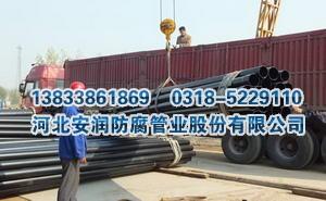 DN175热浸塑钢质电缆保护套管