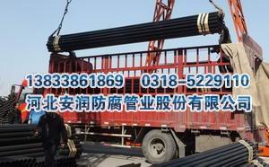 DN150热浸塑电缆穿线管