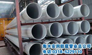 涂塑给排水钢塑复合钢管