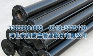 热浸塑给排水复合钢管