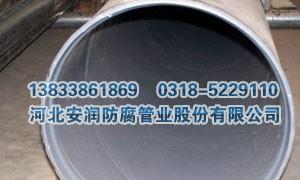 超大口径钢塑复合管厂家