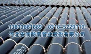 煤矿井下供排水热浸塑钢管厂家
