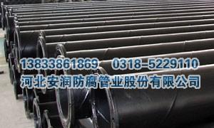 煤矿井下用钢塑复合管厂家