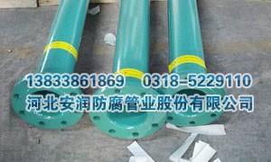 煤矿井下用钢塑复合管批发