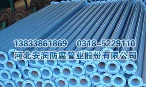 涂塑喷浆泵管